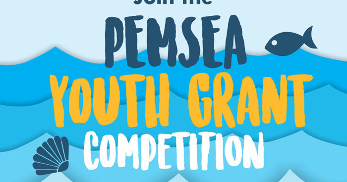 Short Youth Grant Competition Poster